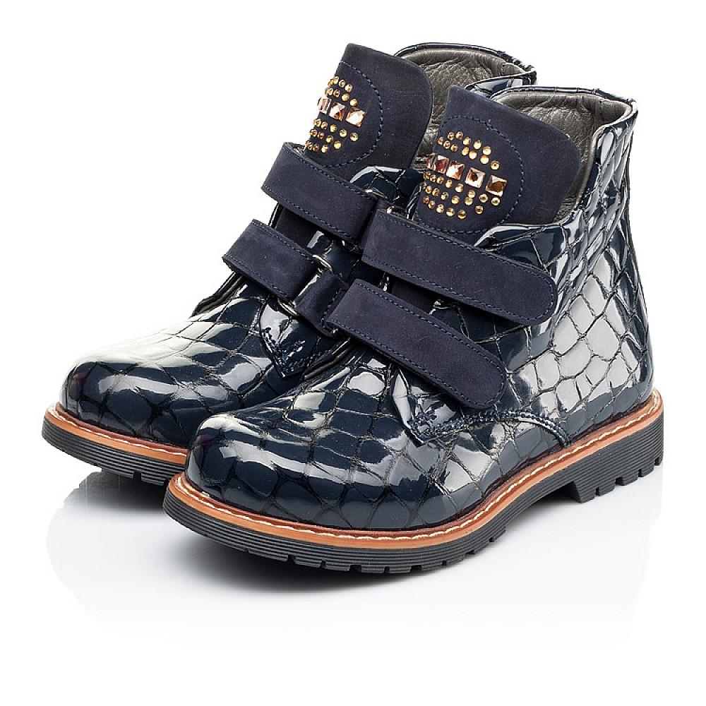 Детские демисезонные ботинки Woopy Orthopedic синие для девочек натуральная лаковая кожа размер 22-32 (7107) Фото 3