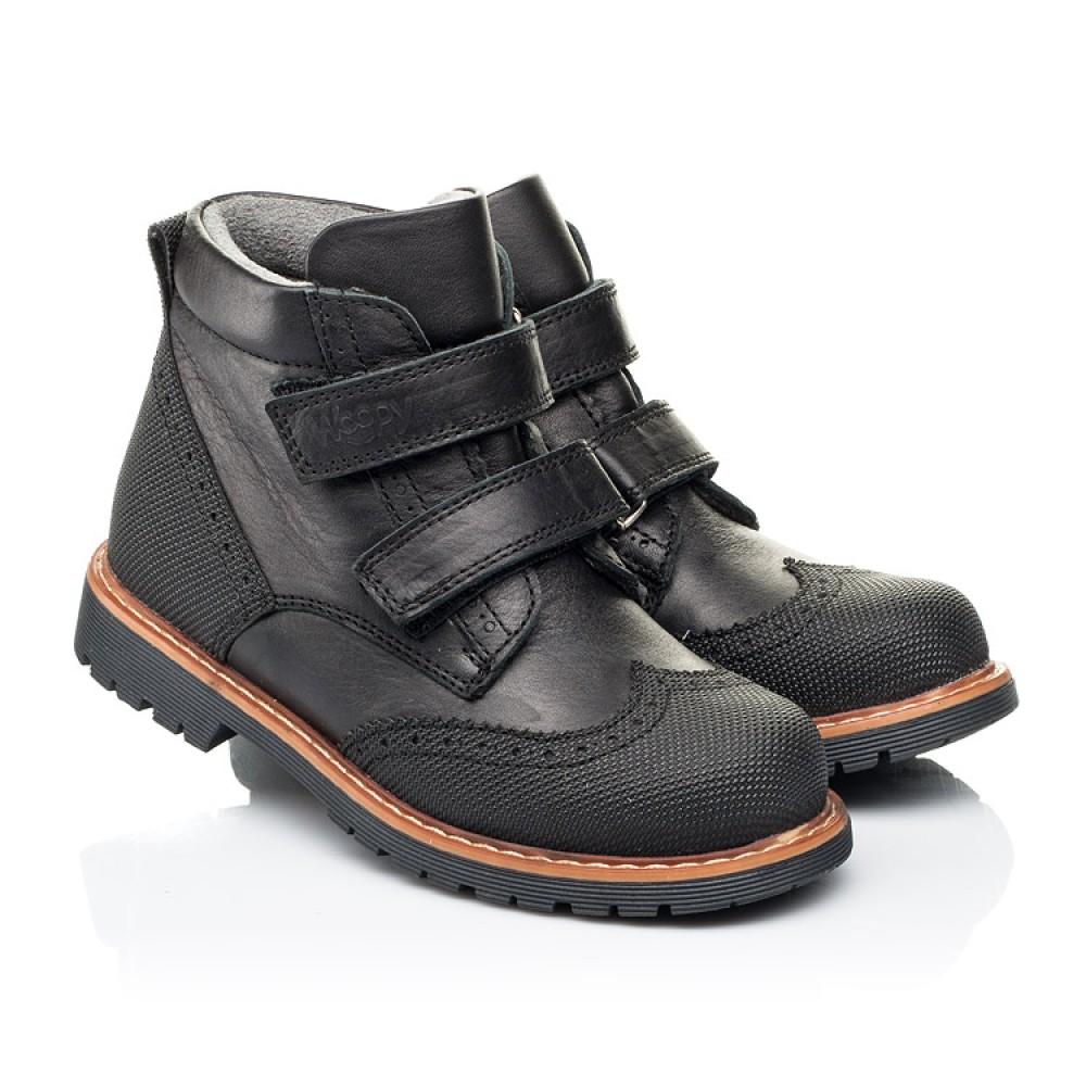 Детские демисезонные ботинки Woopy Orthopedic черные для мальчиков натуральная кожа размер 24-35 (7108) Фото 1