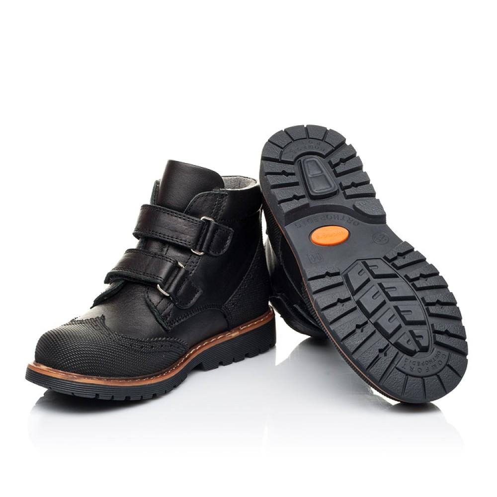 Детские демисезонные ботинки Woopy Orthopedic черные для мальчиков натуральная кожа размер 24-35 (7108) Фото 2