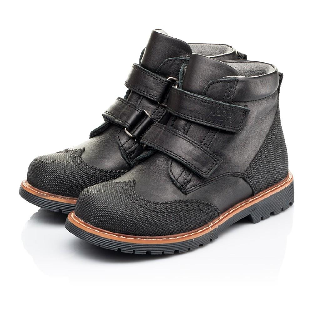 Детские демисезонные ботинки Woopy Orthopedic черные для мальчиков натуральная кожа размер 24-35 (7108) Фото 3
