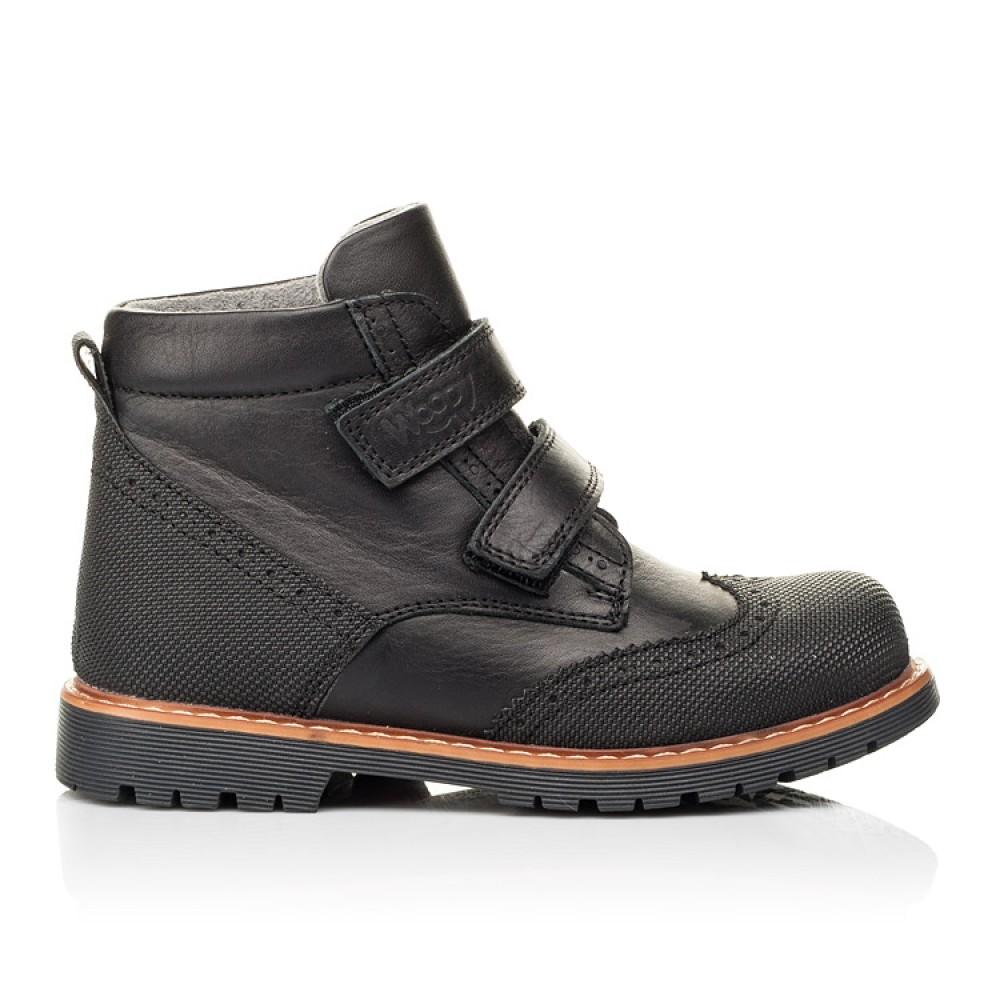 Детские демисезонные ботинки Woopy Orthopedic черные для мальчиков натуральная кожа размер 24-35 (7108) Фото 4