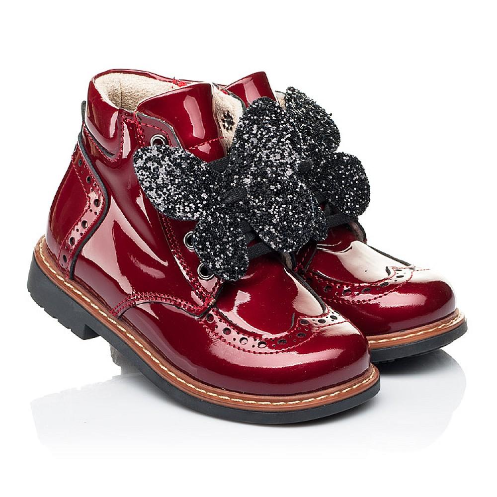 Детские демисезонные ботинки Woopy Orthopedic красные для девочек натуральная лаковая кожа размер 25-30 (7111) Фото 1