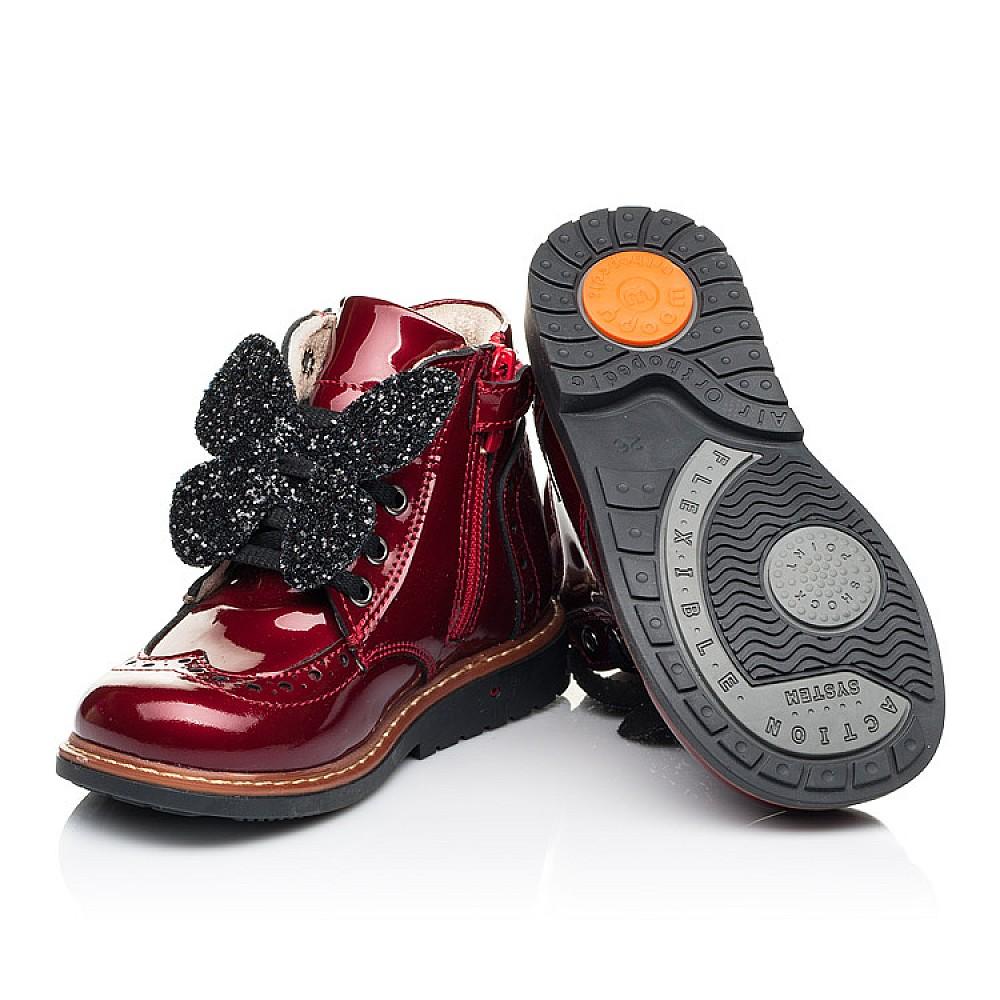 Детские демисезонные ботинки Woopy Orthopedic красные для девочек натуральная лаковая кожа размер 25-30 (7111) Фото 2