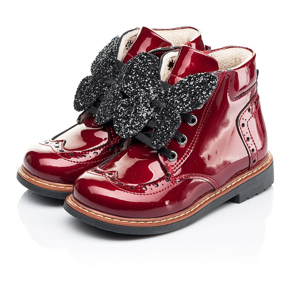Детские демисезонные ботинки Woopy Orthopedic красные для девочек натуральная лаковая кожа размер 25-30 (7111) Фото 3