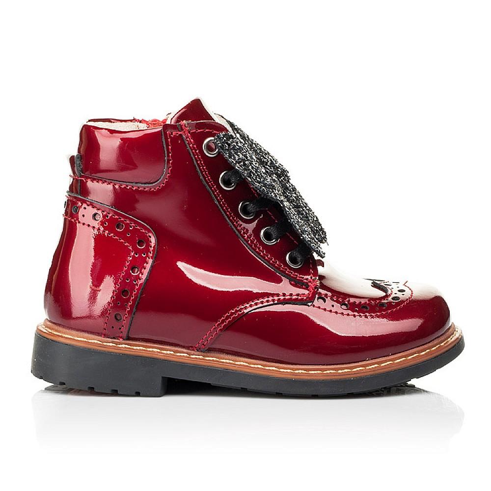 Детские демисезонные ботинки Woopy Orthopedic красные для девочек натуральная лаковая кожа размер 25-30 (7111) Фото 4