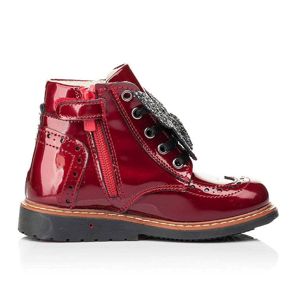 Детские демисезонные ботинки Woopy Orthopedic красные для девочек натуральная лаковая кожа размер 25-30 (7111) Фото 5