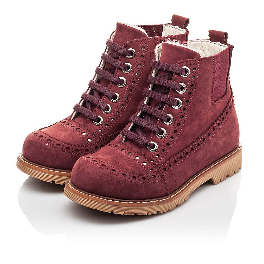 Детские демисезонные ботинки Woopy Orthopedic бордовые для девочек натуральный нубук размер 29-40 (7114) Фото 3