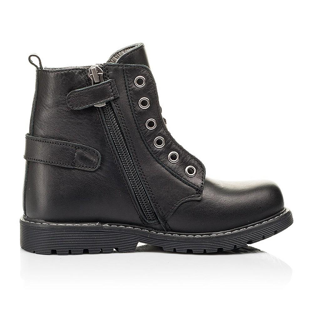 Детские демисезонные ботинки Woopy Orthopedic черные для девочек натуральная кожа размер 24-34 (7117) Фото 5