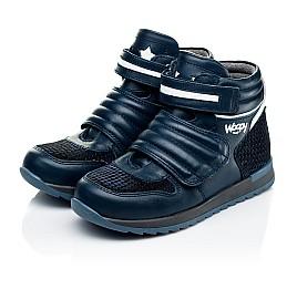 Детские демисезонные ботинки Woopy Fashion синие для мальчиков натуральная кожа размер 21-40 (7120) Фото 2