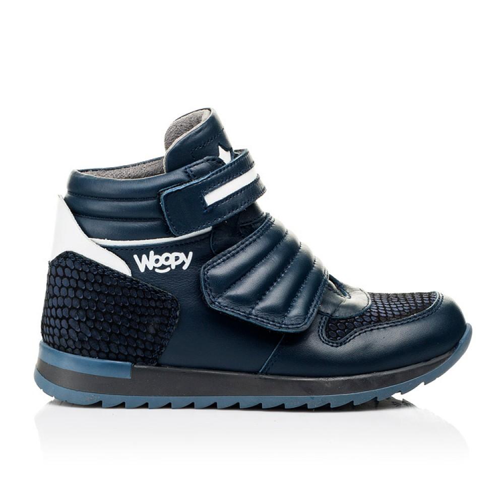 Детские демисезонные ботинки Woopy Fashion синие для мальчиков натуральная кожа размер 21-40 (7120) Фото 3