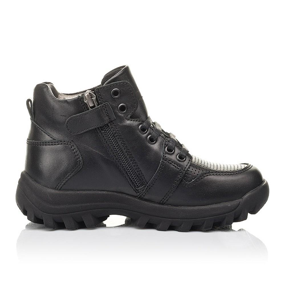 Детские демисезонные ботинки Woopy Fashion черные для мальчиков натуральная кожа размер 31-40 (7121) Фото 5