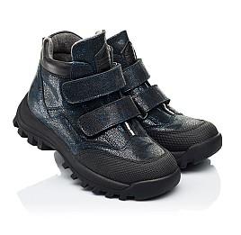 Детские демисезонные ботинки Woopy Fashion синие для девочек натуральный нубук размер 21-38 (7124) Фото 1