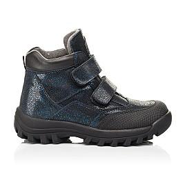 Детские демисезонные ботинки Woopy Fashion синие для девочек натуральный нубук размер 21-38 (7124) Фото 4