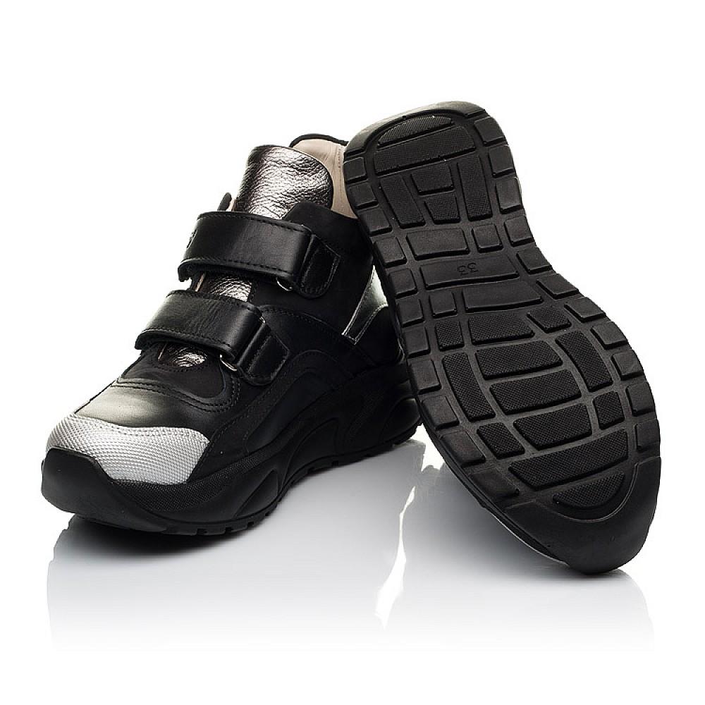 Детские демисезонные ботинки Woopy Fashion черные для девочек натуральная кожа размер 26-40 (7126) Фото 2