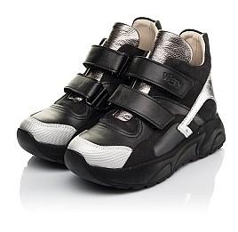 Детские демисезонные ботинки Woopy Fashion черные для девочек натуральная кожа размер 27-40 (7126) Фото 3