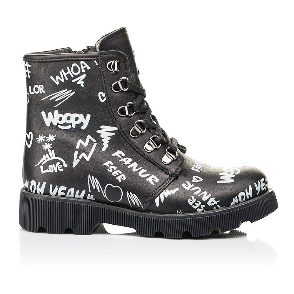 Детские демисезонные ботинки Woopy Orthopedic черные для девочек натуральная кожа размер 29-40 (7127) Фото 4