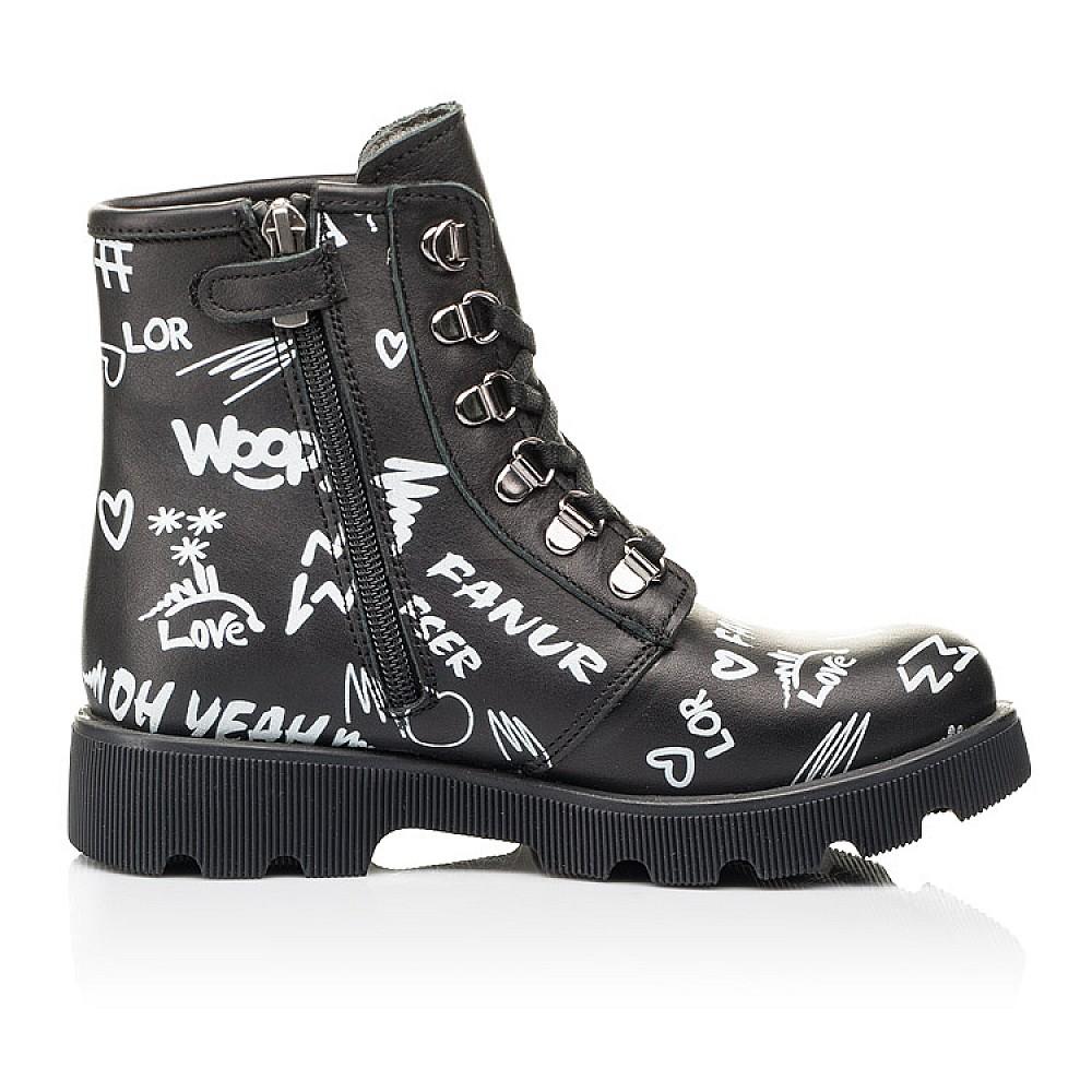 Детские демисезонные ботинки Woopy Orthopedic черные для девочек натуральная кожа размер 29-40 (7127) Фото 5