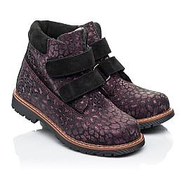 Детские демисезонные ботинки Woopy Fashion бордовые для девочек натуральный нубук размер 26-39 (7128) Фото 1