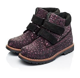 Детские демисезонные ботинки Woopy Fashion бордовые для девочек натуральный нубук размер 26-39 (7128) Фото 3
