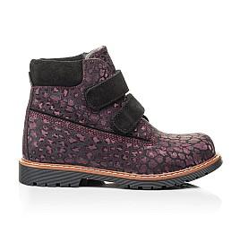 Детские демисезонные ботинки Woopy Fashion бордовые для девочек натуральный нубук размер 26-39 (7128) Фото 4