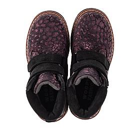 Детские демисезонные ботинки Woopy Fashion бордовые для девочек натуральный нубук размер 26-39 (7128) Фото 5