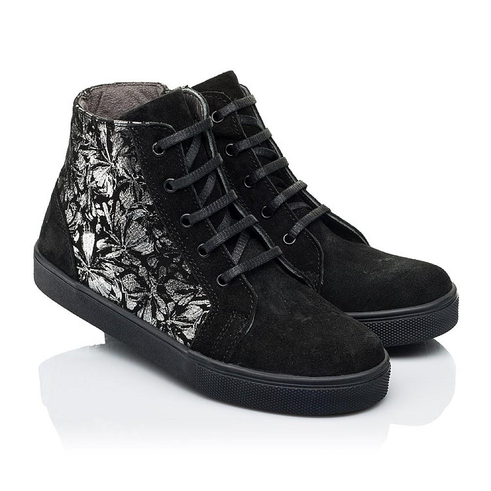 Детские демисезонные ботинки Woopy Fashion черные для девочек натуральная замша размер 29-39 (7129) Фото 1
