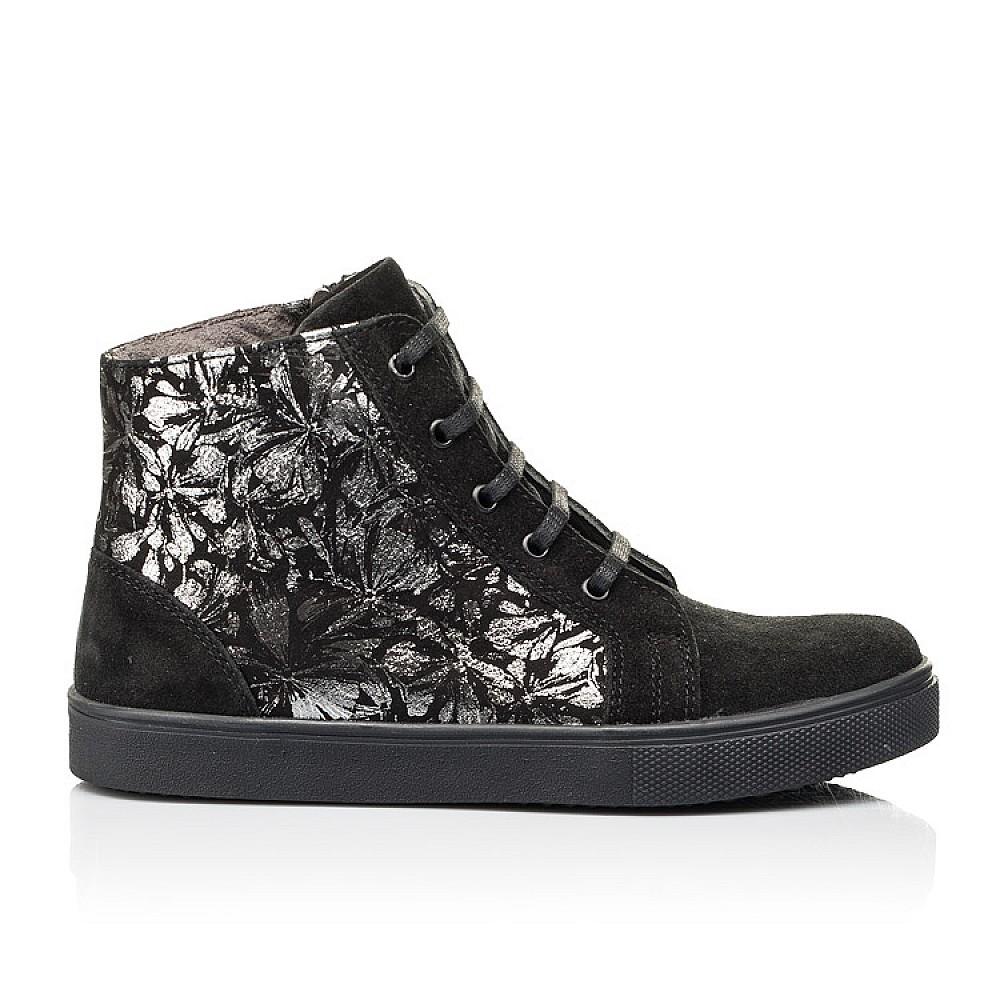 Детские демисезонные ботинки Woopy Fashion черные для девочек натуральная замша размер 29-39 (7129) Фото 4