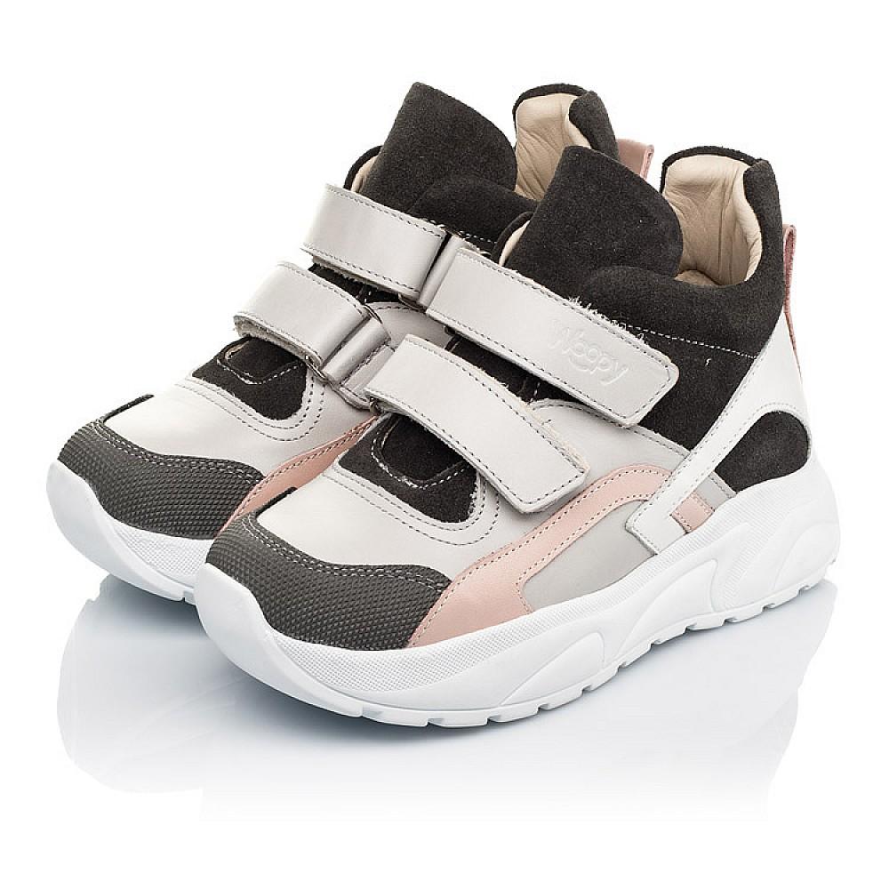 Детские демисезонные ботинки Woopy Fashion серые для девочек натуральная кожа и замша размер 27-40 (7130) Фото 3