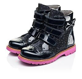 Детские демисезонные ботинки Woopy Fashion синие для девочек натуральные нубук и лаковая кожа размер 20-36 (7131) Фото 4