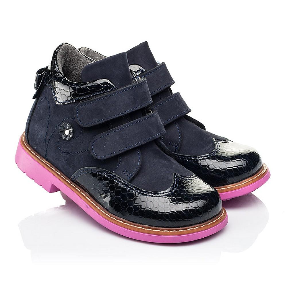 Детские демисезонные ботинки Woopy Orthopedic синие для девочек натуральные нубук и лаковая кожа размер 21-36 (7132) Фото 1