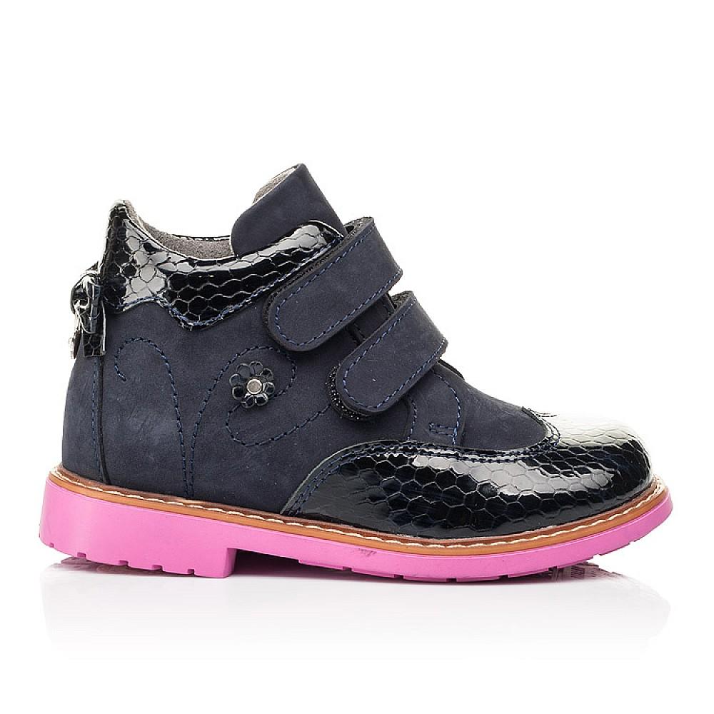 Детские демисезонные ботинки Woopy Orthopedic синие для девочек натуральные нубук и лаковая кожа размер 21-36 (7132) Фото 4