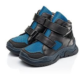 Детские демисезонные ботинки Woopy Fashion синие для мальчиков натуральная кожа, искусственный материал  размер 26-30 (7133) Фото 4