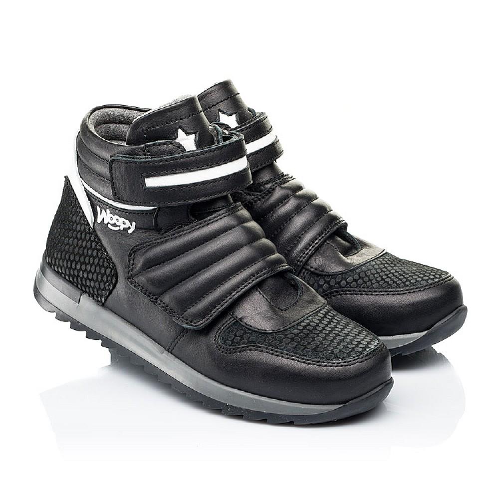 Детские демисезонные ботинки Woopy Fashion черные для мальчиков натуральная кожа размер 26-40 (7134) Фото 1