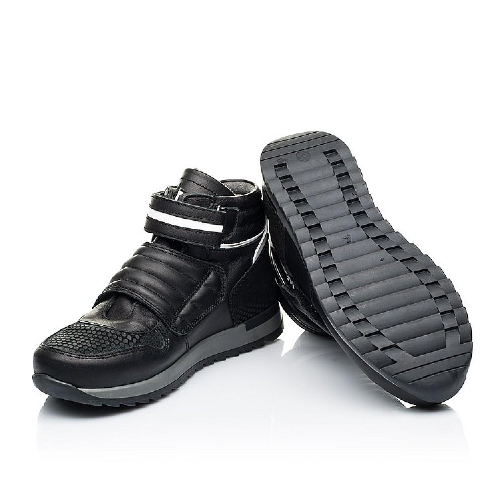 Детские демисезонные ботинки Woopy Fashion черные для мальчиков натуральная кожа размер 26-40 (7134) Фото 2