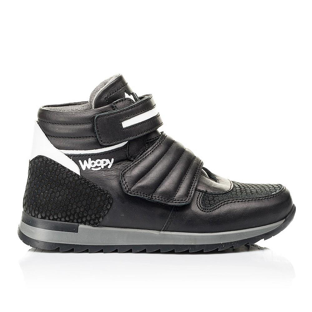 Детские демисезонные ботинки Woopy Fashion черные для мальчиков натуральная кожа размер 26-40 (7134) Фото 4