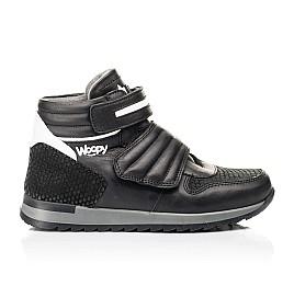 Детские демисезонные ботинки Woopy Fashion черные для мальчиков натуральная кожа размер 26-39 (7134) Фото 4