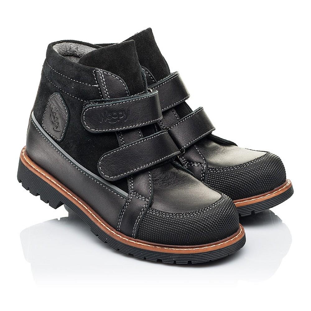 Детские демисезонные ботинки Woopy Fashion черные для мальчиков натуральная кожа и замша размер 20-39 (7135) Фото 1