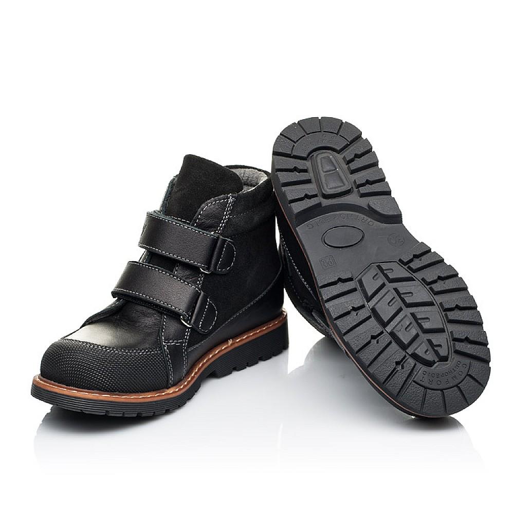 Детские демисезонные ботинки Woopy Fashion черные для мальчиков натуральная кожа и замша размер 20-39 (7135) Фото 2