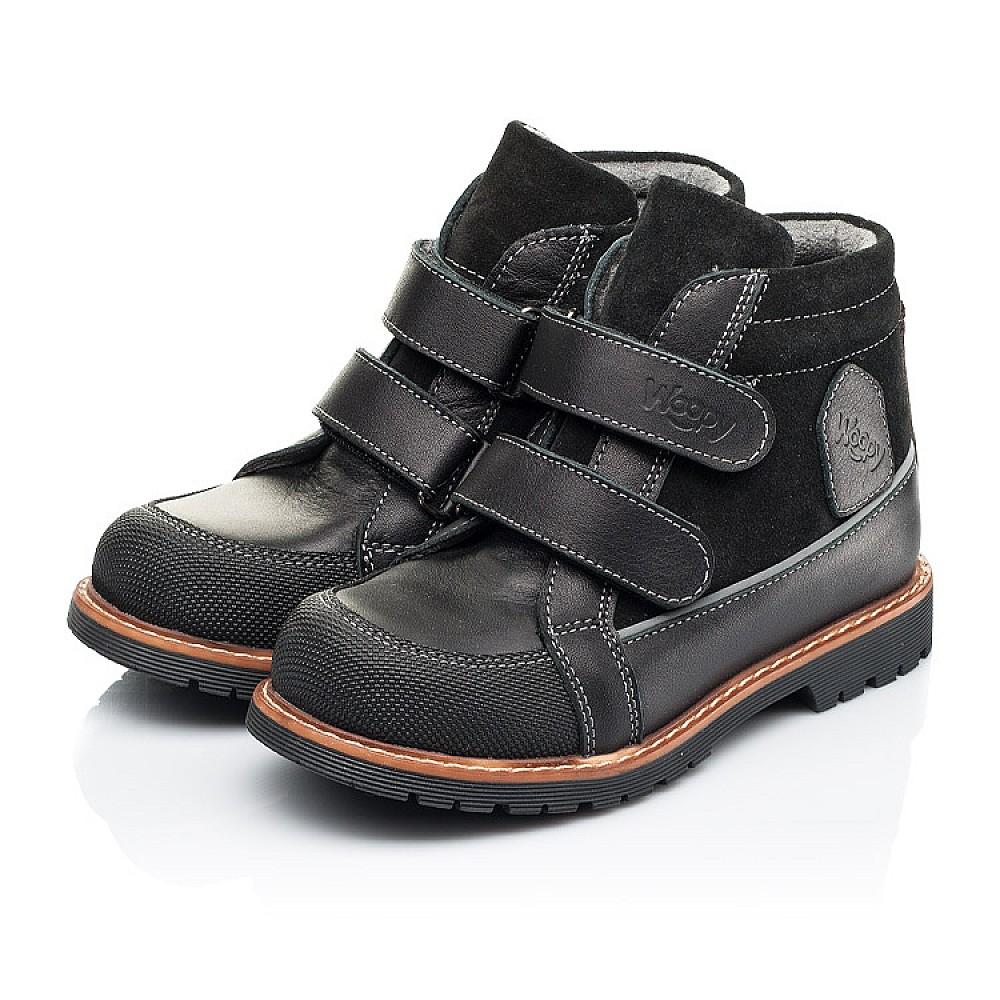 Детские демисезонные ботинки Woopy Fashion черные для мальчиков натуральная кожа и замша размер 20-39 (7135) Фото 3