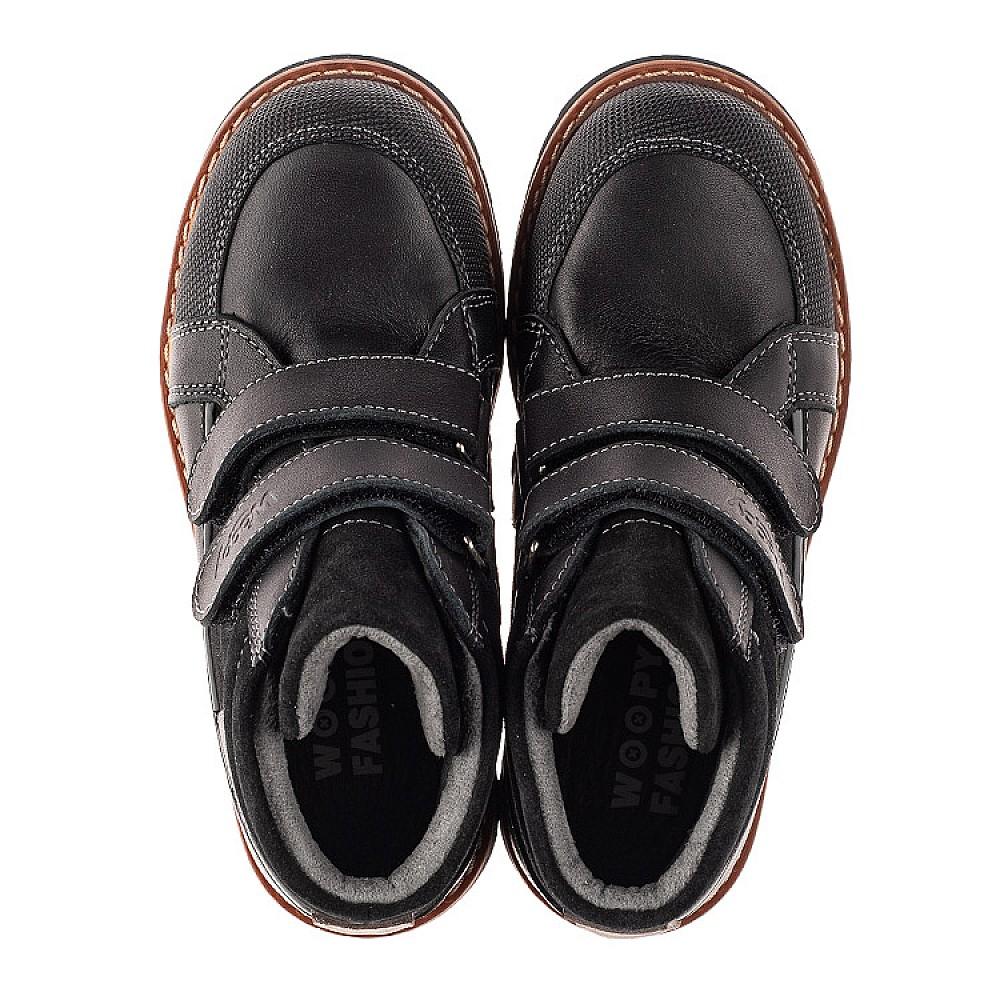 Детские демисезонные ботинки Woopy Fashion черные для мальчиков натуральная кожа и замша размер 20-39 (7135) Фото 5
