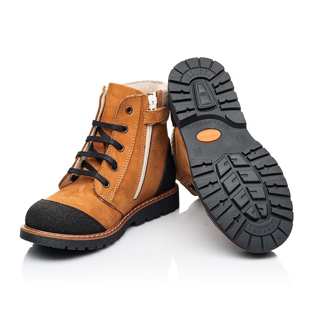 Детские демисезонные ботинки Woopy Fashion рыжие для девочек натуральный нубук размер 23-38 (7136) Фото 2