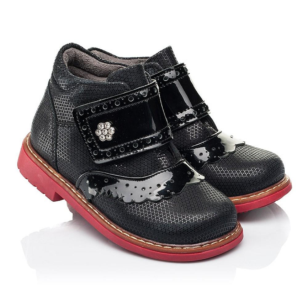 Детские демисезонные ботинки Woopy Orthopedic черные для девочек натуральные нубук и лаковая кожа размер 20-30 (7137) Фото 1