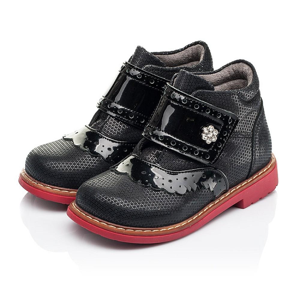 Детские демисезонные ботинки Woopy Orthopedic черные для девочек натуральные нубук и лаковая кожа размер 20-30 (7137) Фото 3