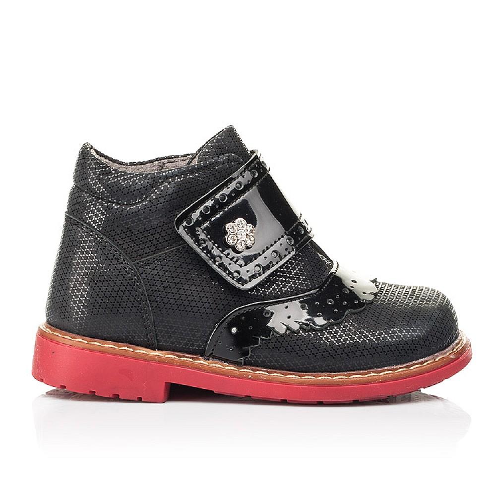 Детские демисезонные ботинки Woopy Orthopedic черные для девочек натуральные нубук и лаковая кожа размер 20-30 (7137) Фото 4
