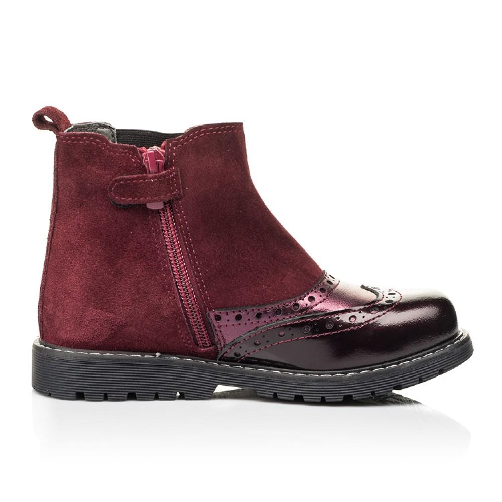Детские демисезонные ботинки Woopy Fashion бордовые для девочек натуральная кожа и замша размер 27-36 (7138) Фото 5