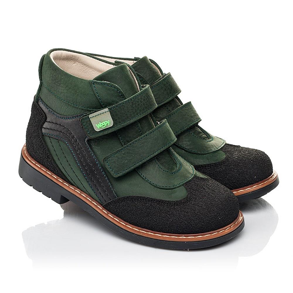 Детские демисезонные ботинки Woopy Orthopedic зеленые для мальчиков натуральный нубук OIL размер 20-36 (7139) Фото 1