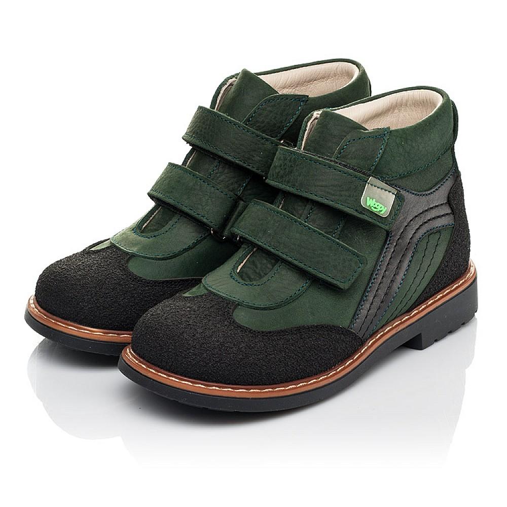 Детские демисезонные ботинки Woopy Orthopedic зеленые для мальчиков натуральный нубук OIL размер 20-36 (7139) Фото 3