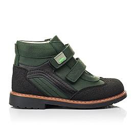 Детские демисезонные ботинки Woopy Orthopedic зеленые для мальчиков натуральный нубук OIL размер 23-36 (7139) Фото 4