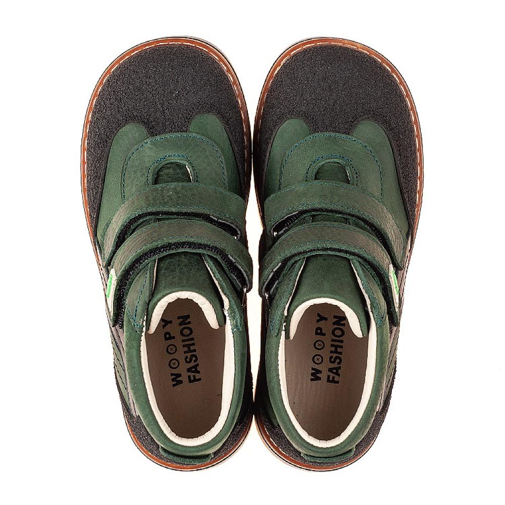 Детские демисезонные ботинки Woopy Orthopedic зеленые для мальчиков натуральный нубук OIL размер 20-36 (7139) Фото 5