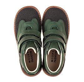 Детские демисезонные ботинки Woopy Orthopedic зеленые для мальчиков натуральный нубук OIL размер 23-36 (7139) Фото 5